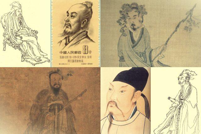 Čínští básníci  (Su Tung Pcho,  Čang Cheng,  Tchao Jüan-Ming,  Čchü Jüan,  LiPo,  PO Ťü-i) | foto: Wikimedia Commons,  CC0 1.0